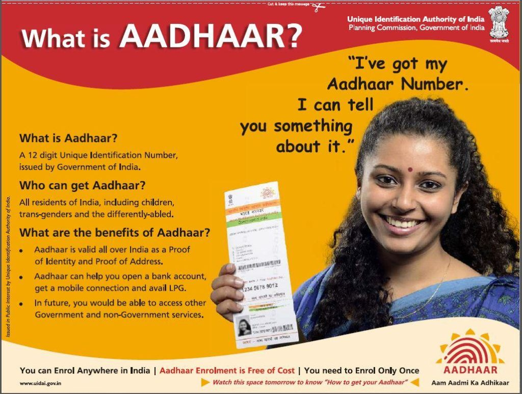 Aadhaar Card, UID card, unique identification number, unique identification number, Direct Benefits Transfer