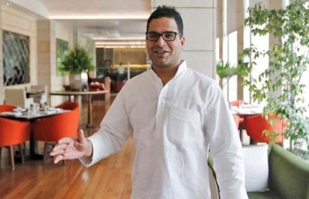 Prashant Kishore Leaving Congress Advisor Role