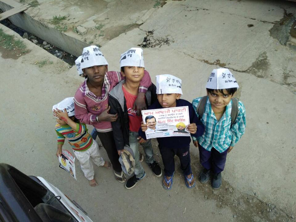 aap exploits small poor kids in punjab, aam aadmi party, Amarinder Singh, Assembly elections 2017, Punjab Elections 2017, Punjabi NRI community, shiromani akali dal, punjab elections, aap punjab, punjab polls, aap, aam aadmi party punjab, punjab aam aadmi party, punjab elections aap, india news, punjab news