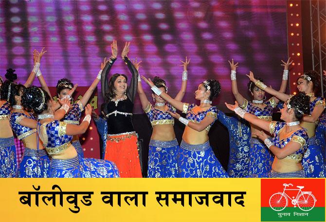 smajwad-saifai-mahotsav1
