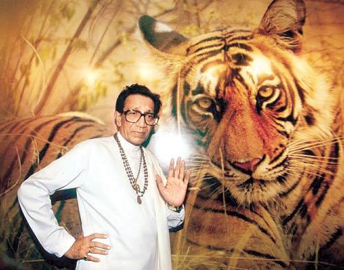 Bala Saheb Thakrey Shiva Sena
