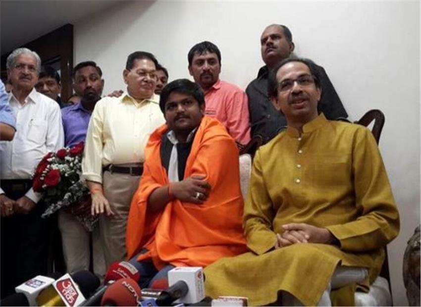 Sena Join Hands with Hardik Patel, Hardik Patel Viral, Hardik patel Latest news, Vial Breaking news of Hardik Patel