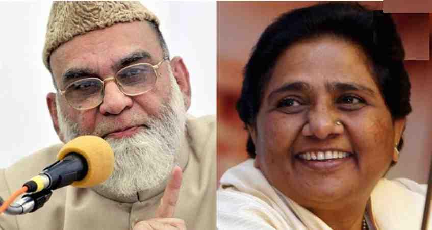 Muslim Vote for BSP