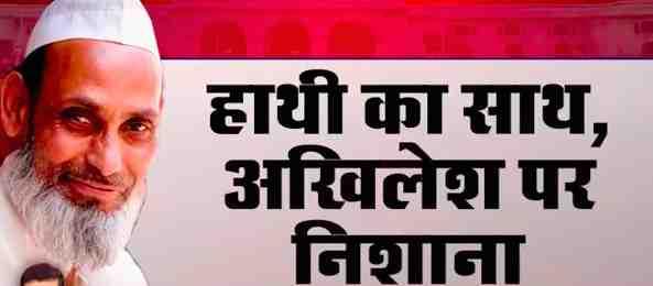 Viral News, Hot News Uttar Pradesh, News from Samajwadi Party , Breaking News Latest News Mulayam Singh Yada, UP elections 2017,UP assembly elections,samajwadi party,Mulayam Singh Yadav,Akhilesh Yadav, Aparna Yadav,Dimple Yadav,Uttar Pr, mulayam singh yadav homepage bombay stock exchange website