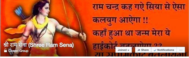 Ram Sena Group