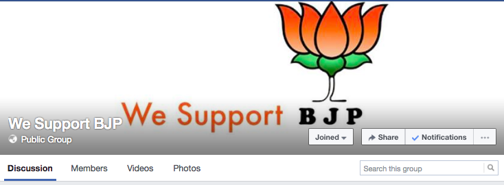 We Support BJP Group