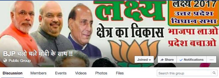 Hindu Social Media Groups on Facebook