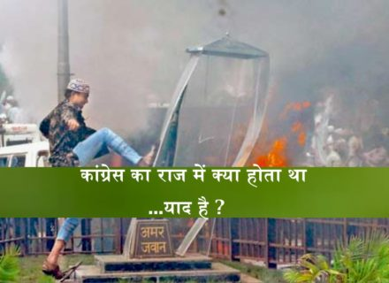 mumbai azaad maidan incident
