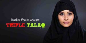 Muslim Women Against Triple Talaq