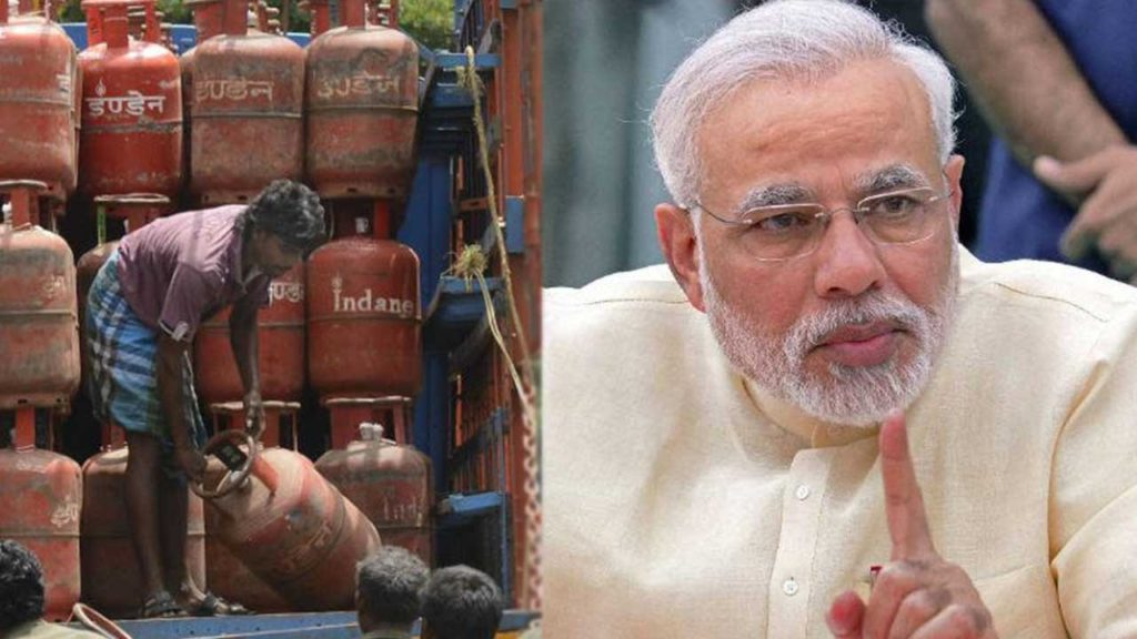 Modi idea of hiuman waste gas