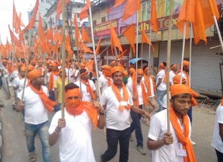 Ayodhya Rally