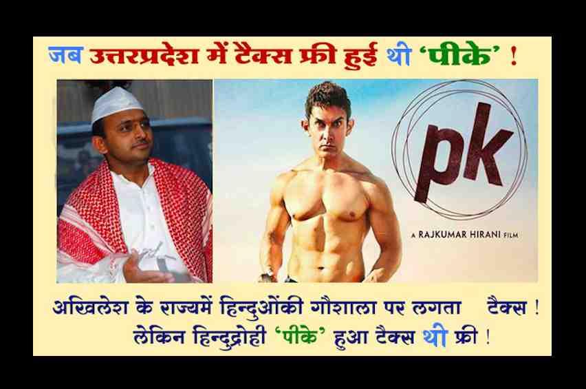 Modi Yogi Hinduwaadi