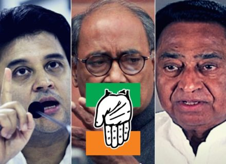 Congress Loses Battle Before Poll