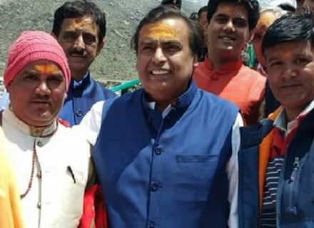 Mukesh Ambani Raches Kedarnath to offer invitation