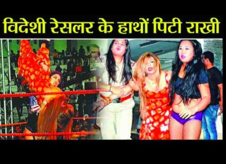 rakhi sawant beaten