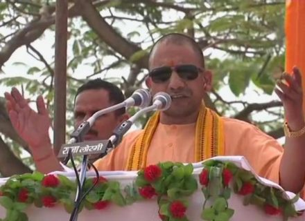 Yogi Accuses Congress for naxal support