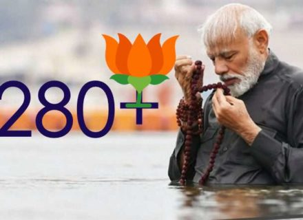 Breaking : BJP 280+