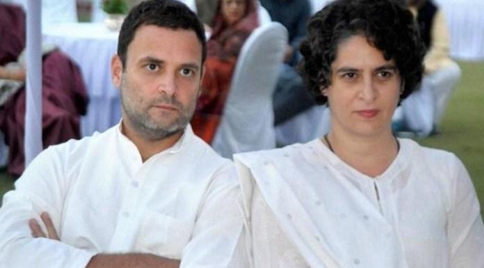 Rahul Priyanka Disappointed