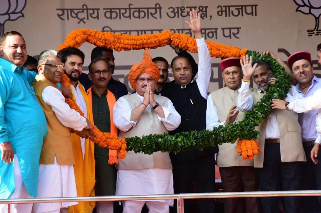 आज बिलासपुर में हुई ऐतिहासिक रैली,एक बार फिर दिखा प्रदेश की जनता का प्रेम भाजपा के लिये,दिग्गज नेता एकसाथ।