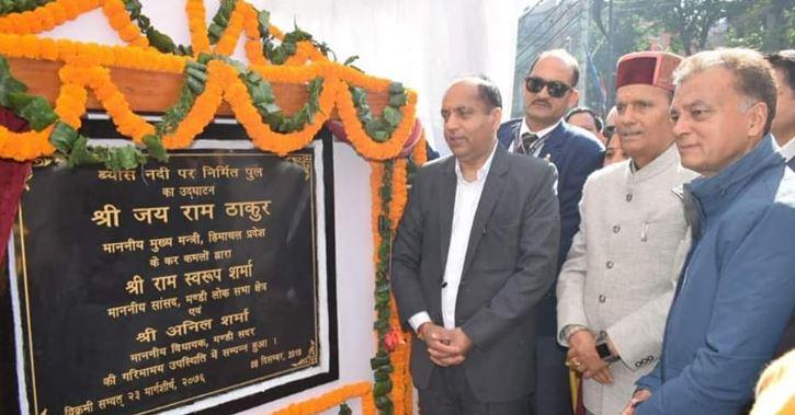 मुख्यमंत्री जयराम ठाकुर ने आज मंडी में ब्यास नदी पर 25.50 करोड़ रुपये की लागत से 156.40 मीटर लम्बे पुल का किया लोकार्पण