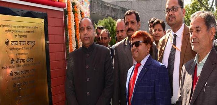 मुख्यमंत्री जयराम ठाकुर ने कहा प्रदेश सरकार वर्ष 2022 तक किसानों की आय दोगुना करने के लिए प्रतिबद्ध
